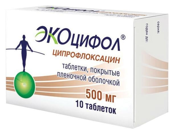 Ципрофлоксацин Экоцифол таблетки, покрытые пленочной оболочкой 500 мг №10