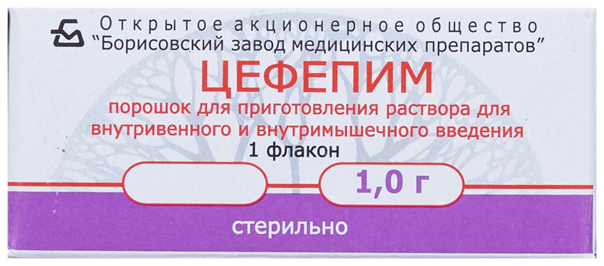 Цефепим пор. для р-ра в/в, в/м 1 г