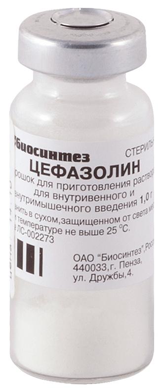 Цефазолин пор. для приг. раствора для в/в,в/м введ.1 г №1