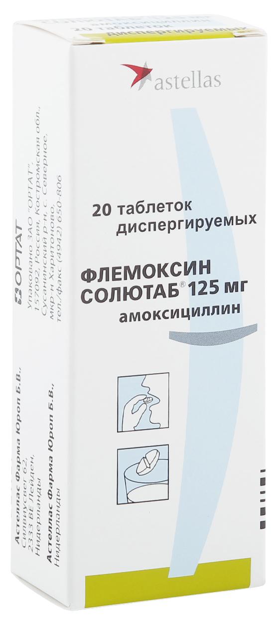 Купить Флемоксин Солютаб таблетки диспергируемые 125 мг 20 шт., Astellas Pharma