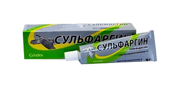Сульфаргин мазь для наружн.прим.туба 15 г №1