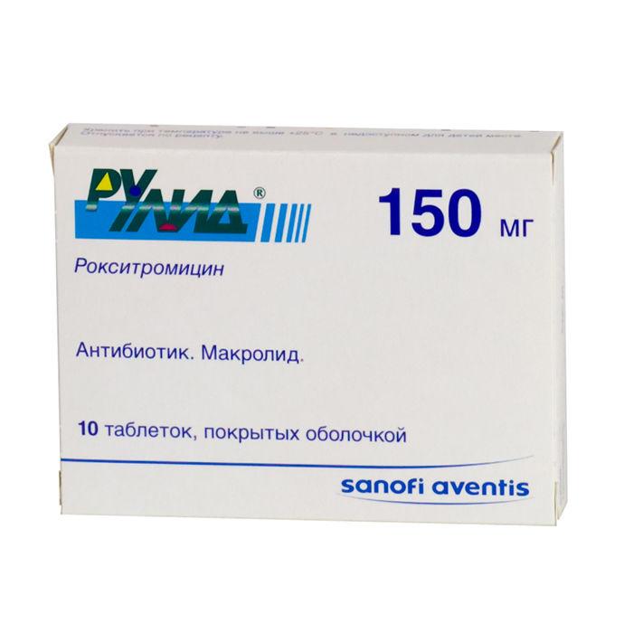 Рулид тб 150 мг N10