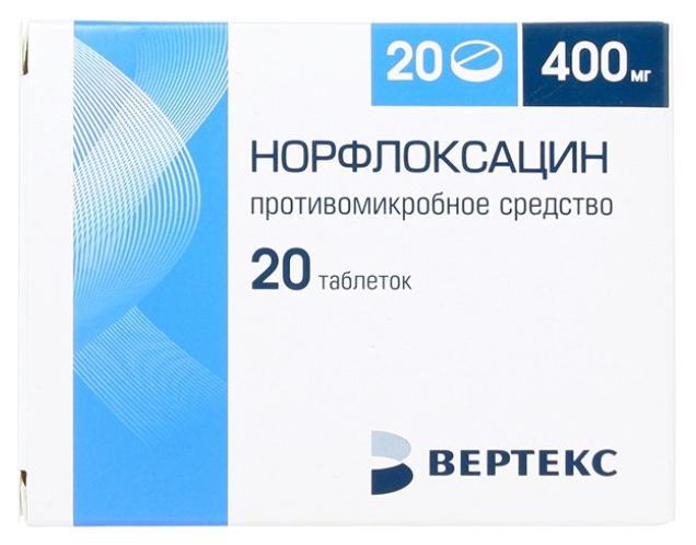 Норфлоксацин таблетки, покрытые пленочной оболочкой 400 мг №20
