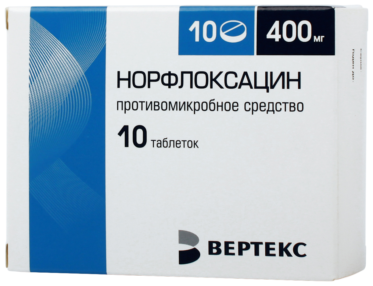 Норфлоксацин таблетки, покрытые пленочной оболочкой 400 мг №10