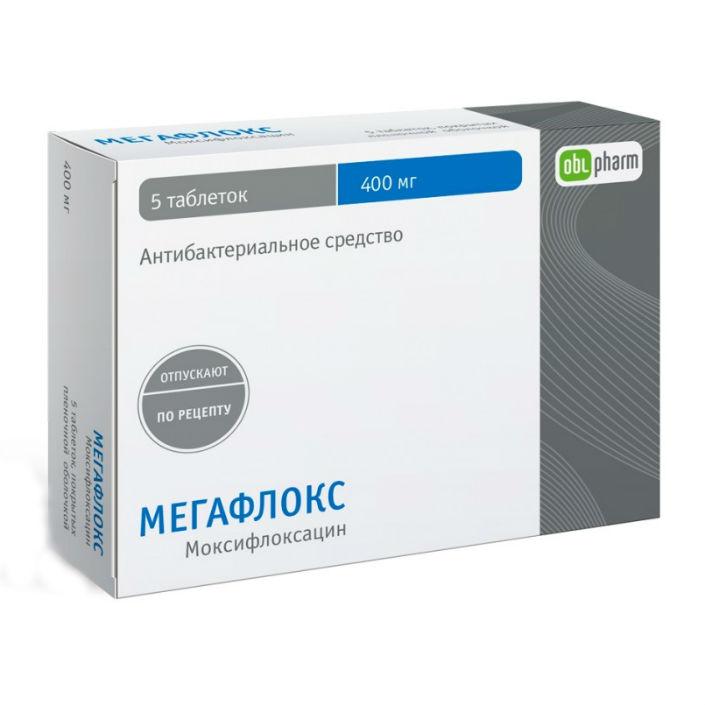 Мегафлокс таблетки, покрытые пленочной оболочкой 400 мг №5