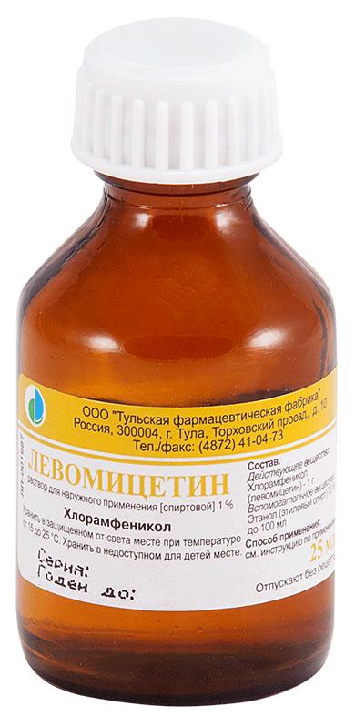 Левомицетин раствор для наружн.прим.спирт.1% флакон 25 мл №1