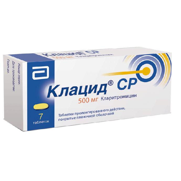 Купить Клацид СР таблетки пролонг.п.п.о.500 мг №7, Abbott
