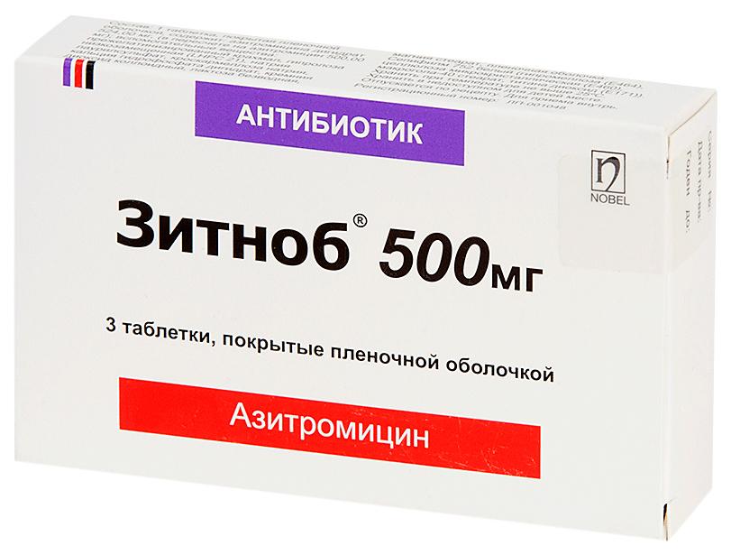 Зитноб таблетки, покрытые пленочной оболочкой 500 мг №3