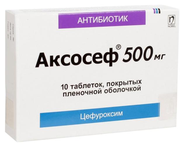 Аксосеф таблетки, покрытые пленочной оболочкой 500 мг №10