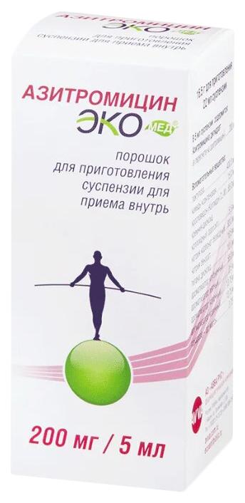 Азитромицин Экомед порошок для суспензии 200 мг/5 мл флакон 16,5 г №1 с доз.шприцем