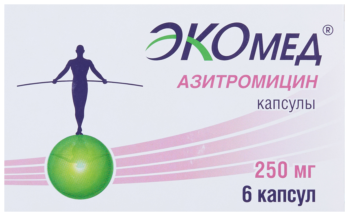 Азитромицин Экомед капсулы 250 мг №6