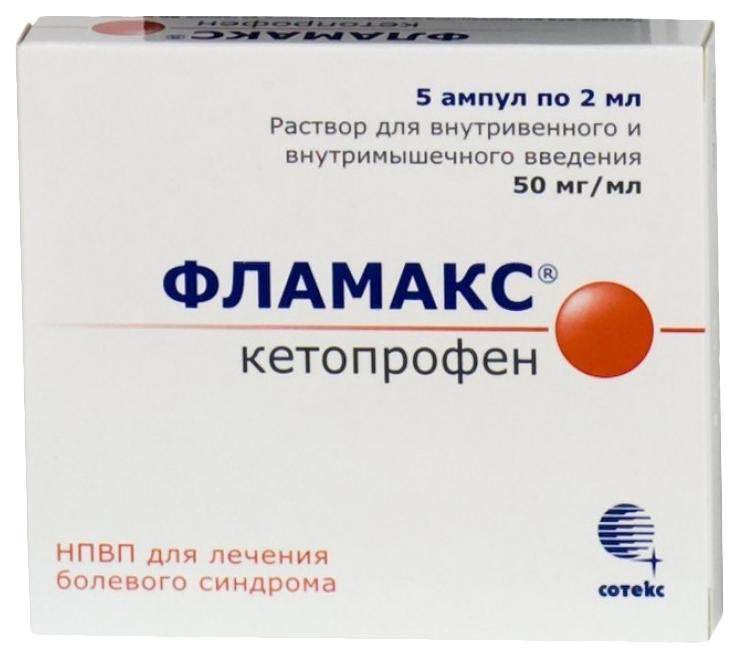Купить Фламакс раствор для в/в и в/м введ. 50 мг/мл амп. 2 мл №5, Сотекс