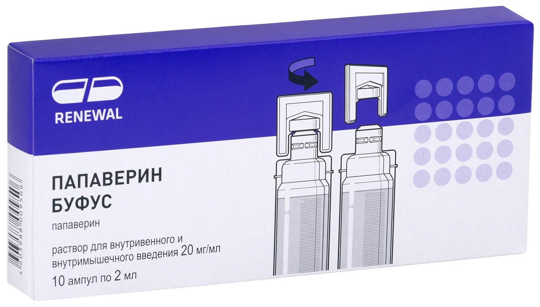 Папаверин буфус раствор в/в в/м 2%