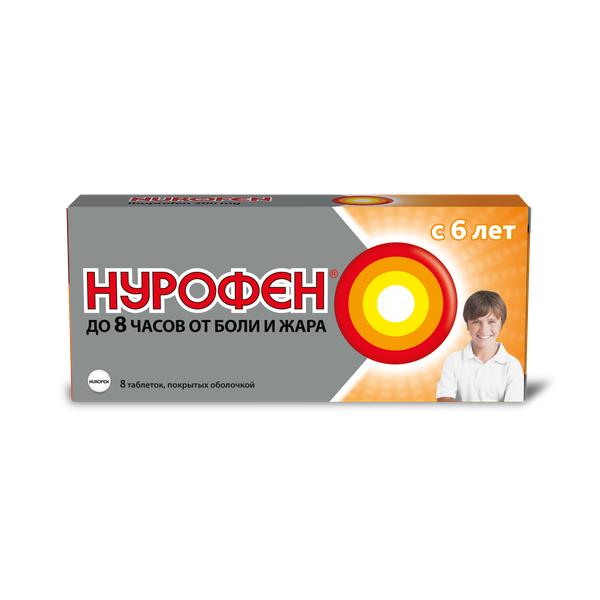 Купить Нурофен таблетки, покрытые оболочкой 200 мг для детей №8, Reckitt Benckiser