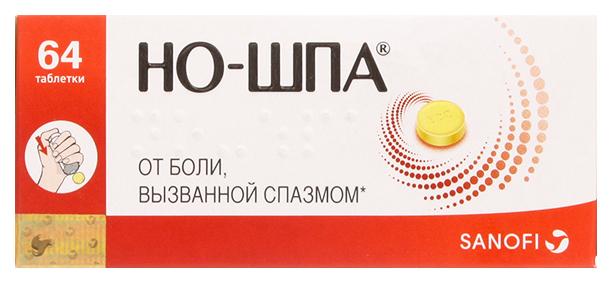 Но шпа таблетки 40 мг №64