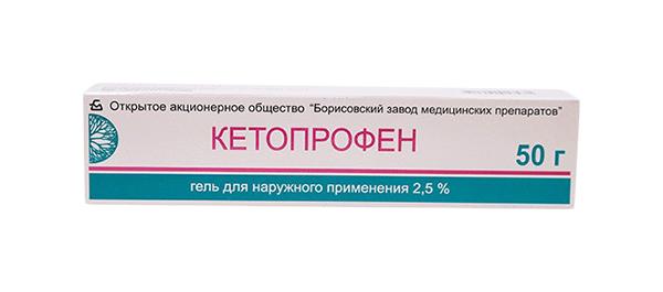 Кетопрофен гель для наружн.прим.2,5% 50 г