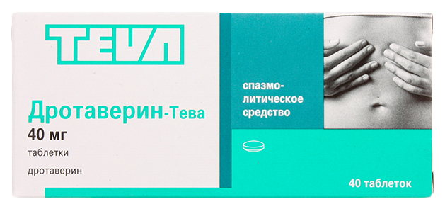 Дротаверин-Тева таблетки 40 мг №40