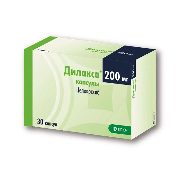 Дилакса капсулы 200 мг N30