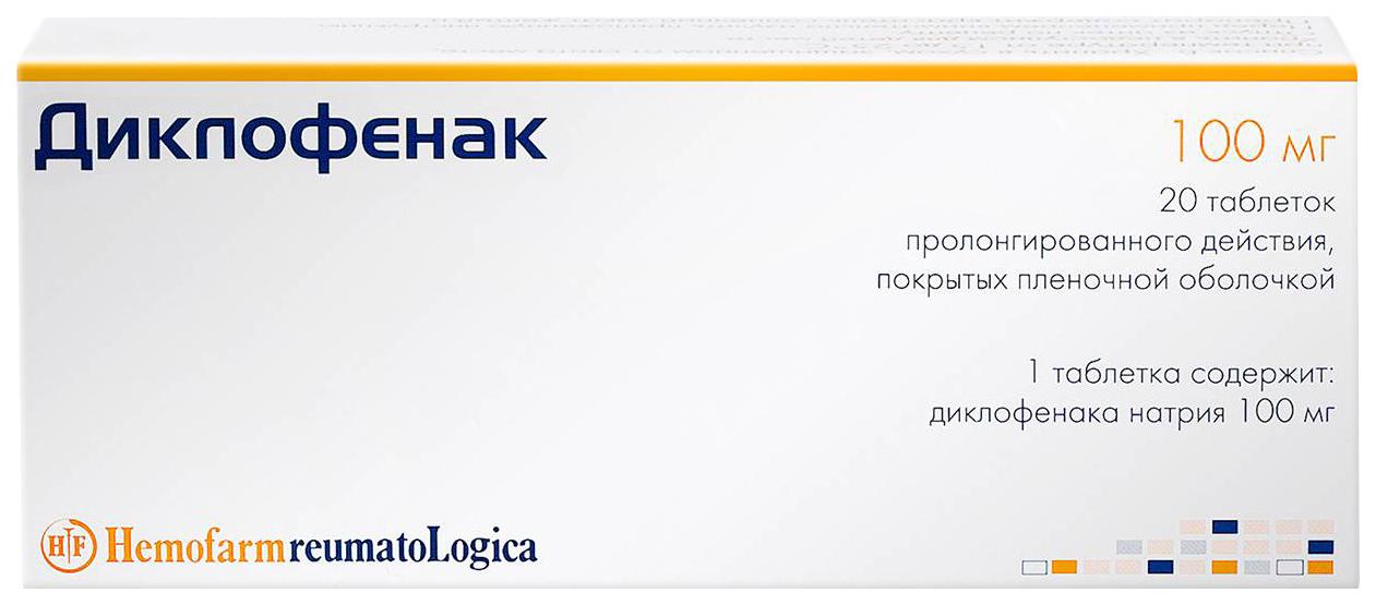 Купить Диклофенак Хемофарм таблетки пролонг.п.п.о.100 мг №20, Нижфарм