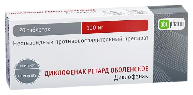 Диклофенак ретард Оболенское таблетки пролонг.п.к.о.100 мг №20