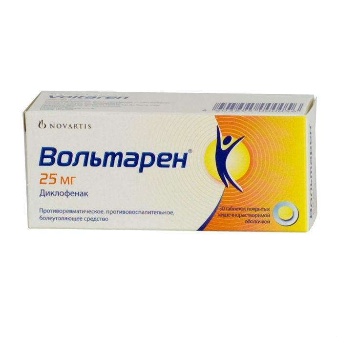 Купить Вольтарен таблетки п.кш.о.25 мг №30, Novartis Pharma