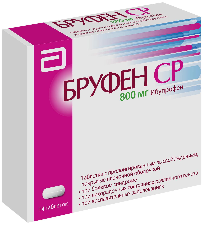 Бруфен СР таблетки, покрытые пленочной оболочкой пролонг.800 мг №14