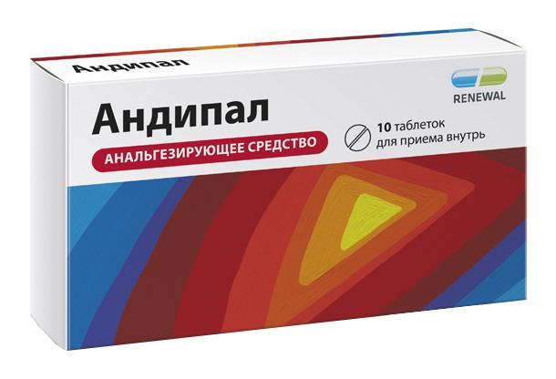 Андипал таблетки №10 Renewal