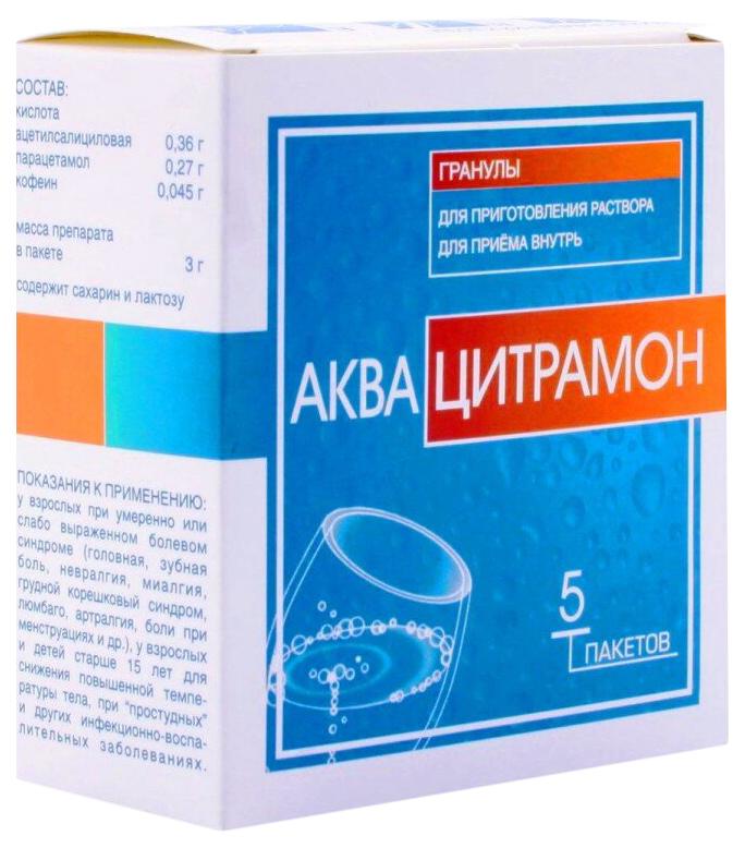 Аквацитрамон гран. для приг. раствора для приема внутрь 3 г №5