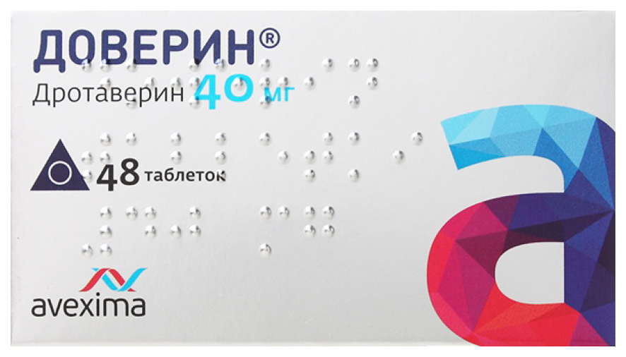 Доверин таблетки 40 мг №48