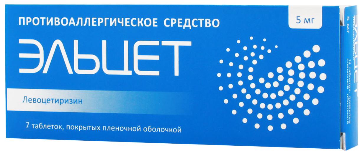 Эльцет табл.п.п.о. 5 мг №7