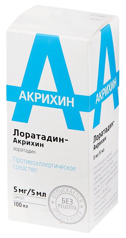 Лоратадин-Акрихин сироп 5 мг/5 мл флакон 100 мл