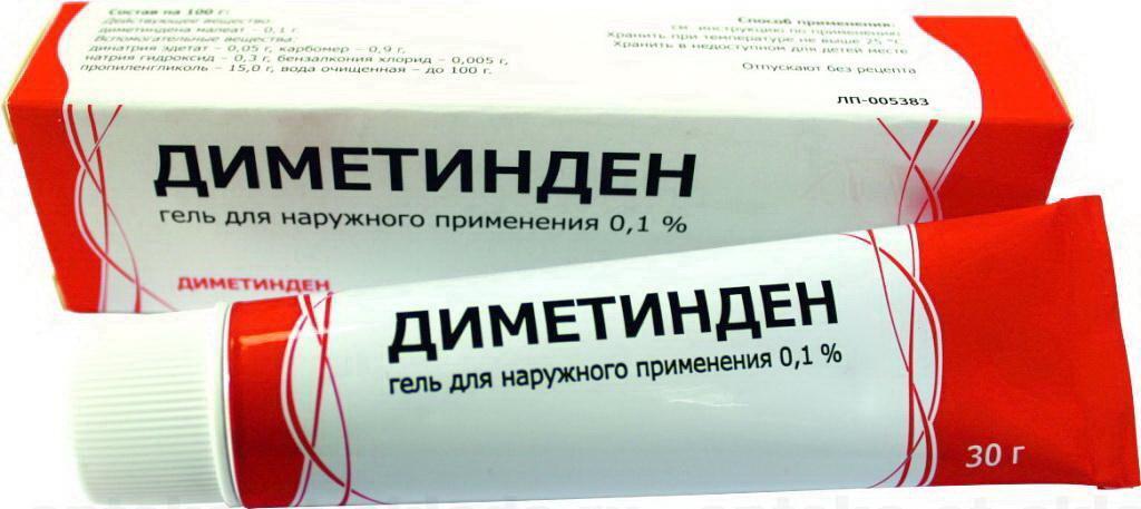 Диметинден гель для наруж.прим. 0,1% 50 г