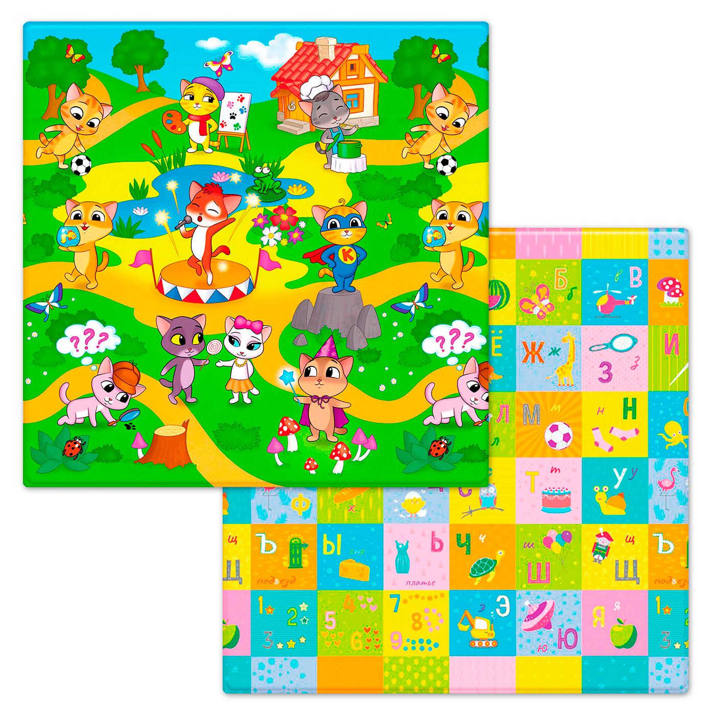 Купить Коврик игровой двусторонний Funkids Small-12, 140х140х1, 2 см, Развивающие коврики и центры