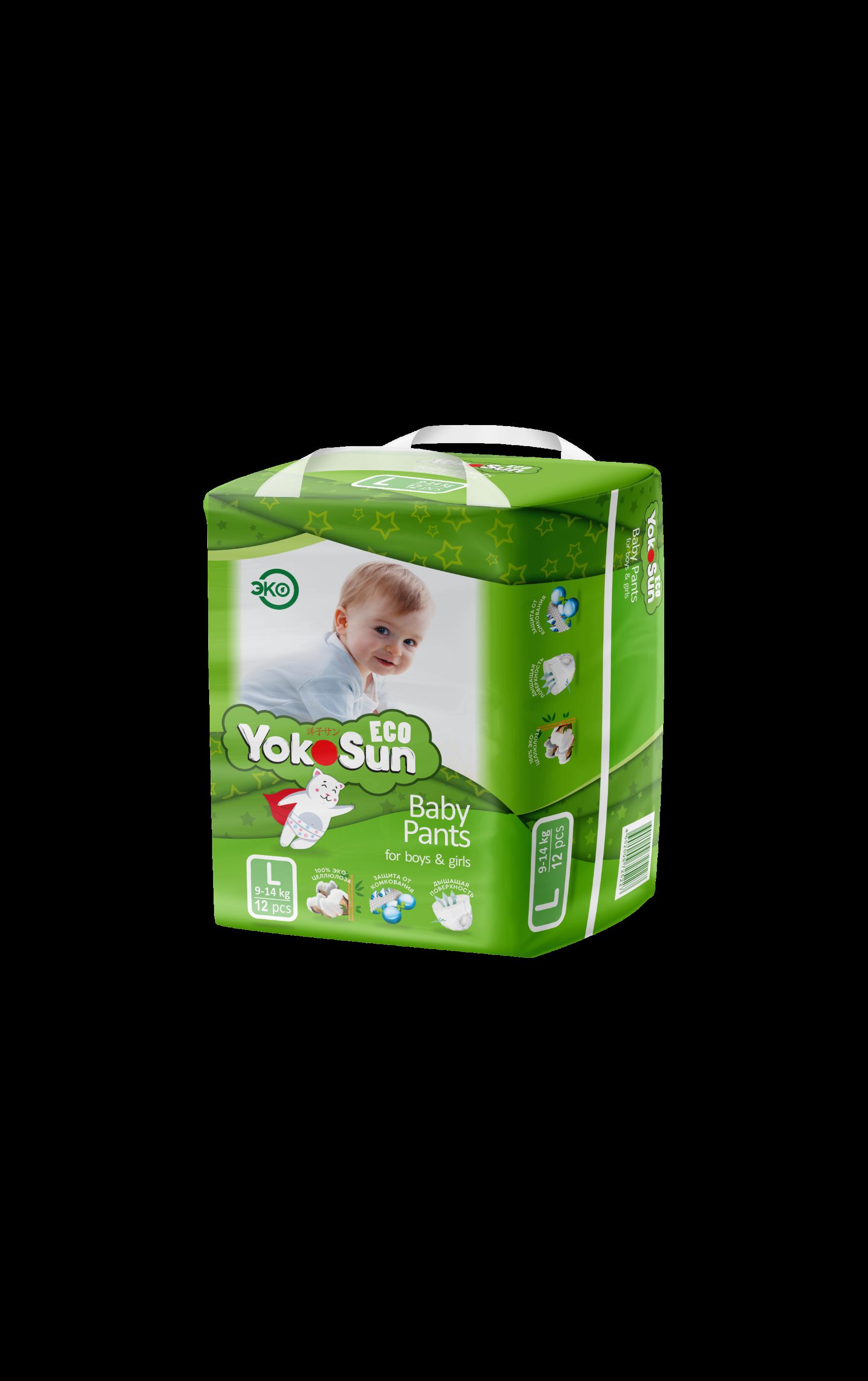 Детские подгузники трусики YokoSun Eco L