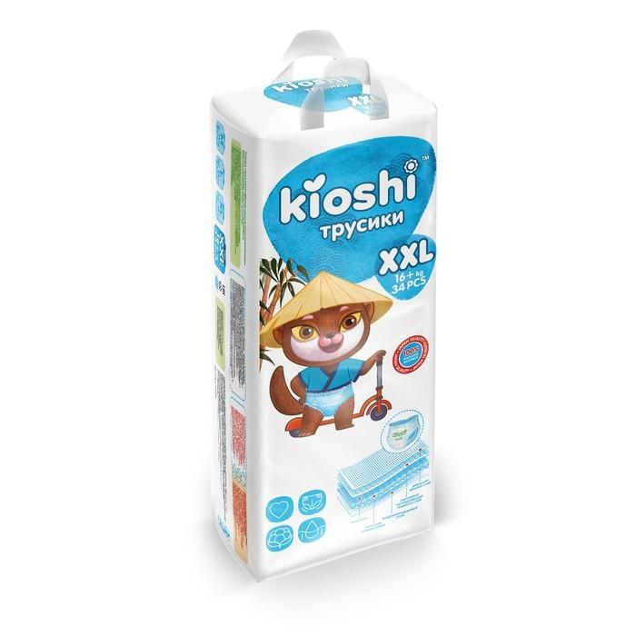 Подгузники трусики KIOSHI XXL (16+ кг),