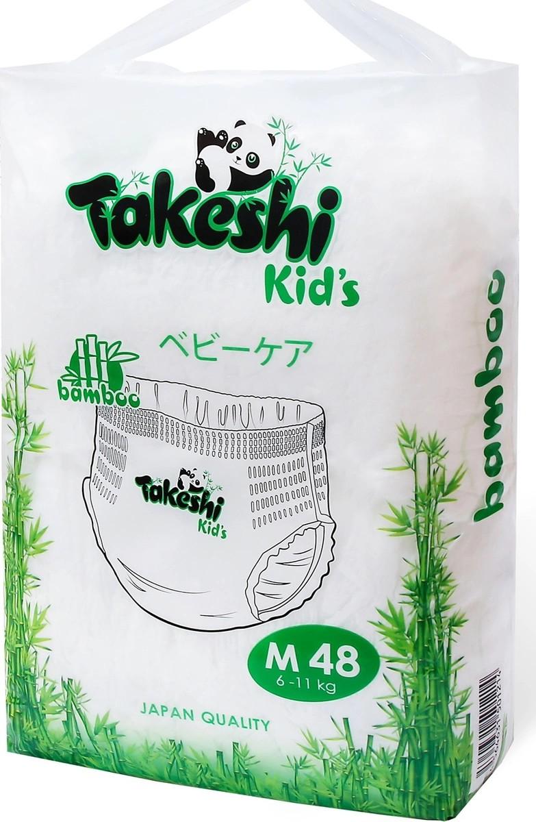 Подгузники трусики для детей бамбуковые Takeshi Kid's