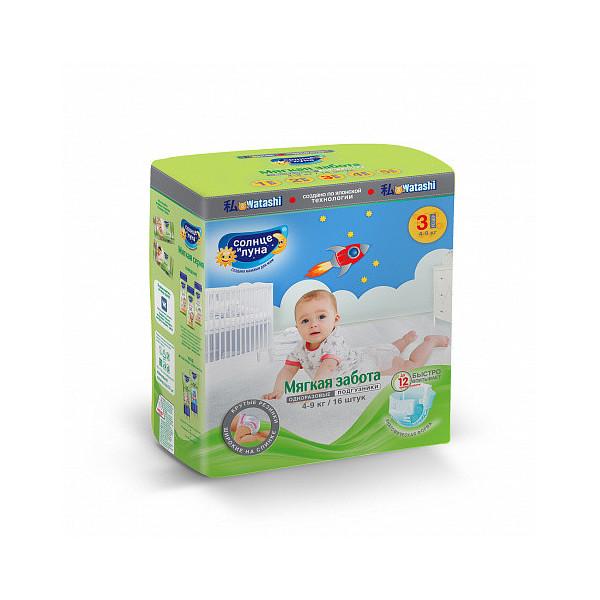 Купить Подгузники для детей Солнце и Луна Мягкая забота 3/M (4-9 кг), 16 шт.