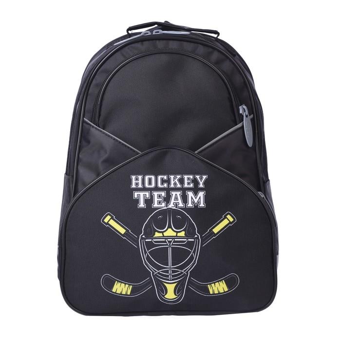 Купить Рюкзак школьный Calligrata Хоккей, 37х26х13 см, Школьные рюкзаки для девочек
