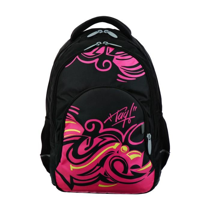 Купить Рюкзак молодежный Calligrata Графити Фуксия, 44х30х17 см, Школьные рюкзаки для девочек