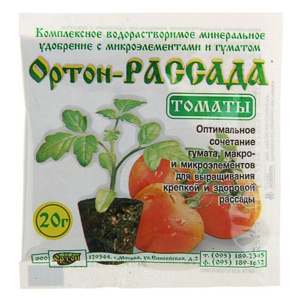 Минеральное удобрение комплексное Ортон 192963 для рассады томатов 002 кг.