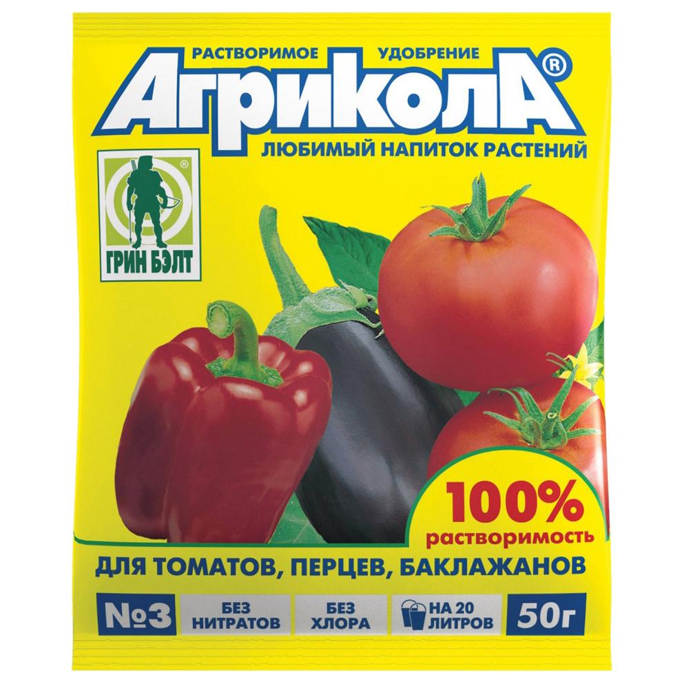 Агрикола 3 Грин Бэлт (для томатов, перцев, баклажанов), 50 г фото