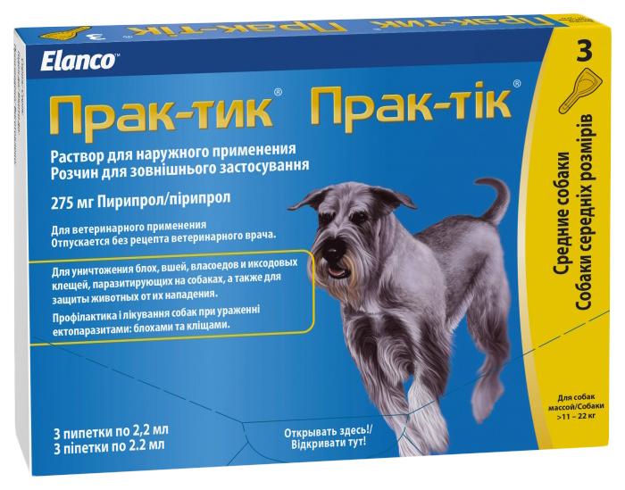 Капли для собак 11-22кг против блох и клещей Elanco Прак-тик 1 пипетка 2.2 мл.