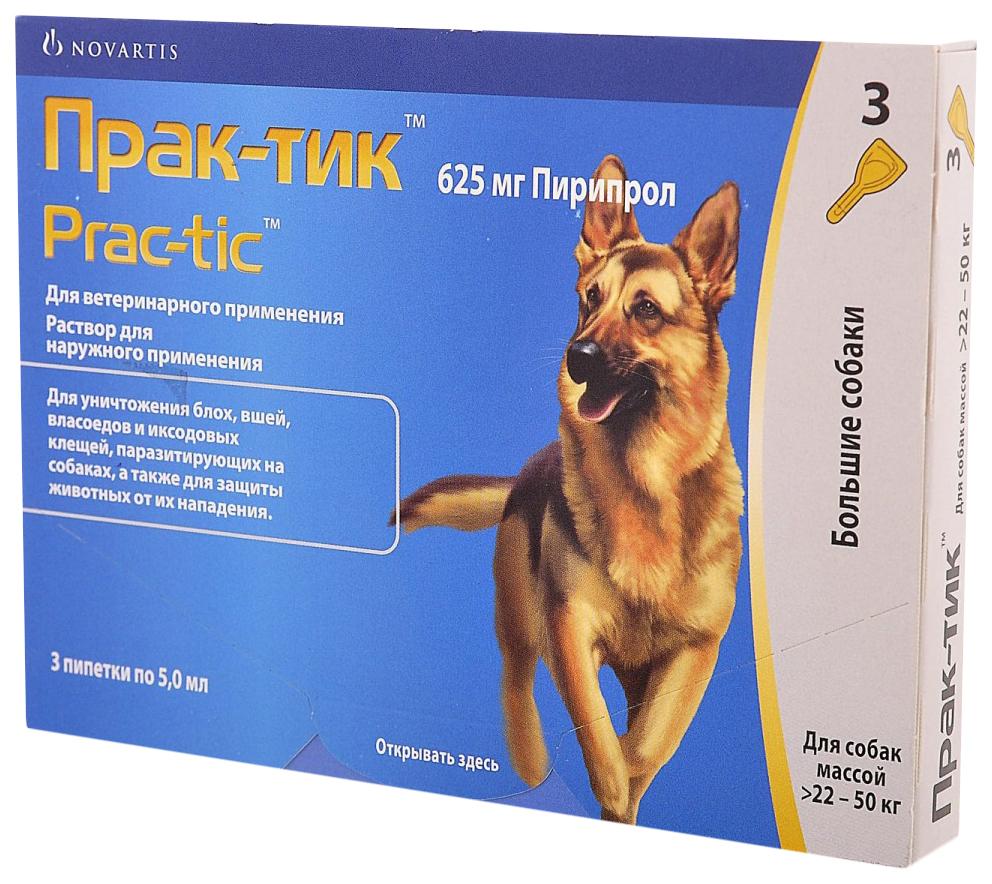Капли для собак 22-50кг против блох и клещей Elanco Прак-тик 1 пипетка 5 мл.