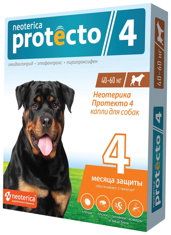 Капли для собак 40 60кг против блох,