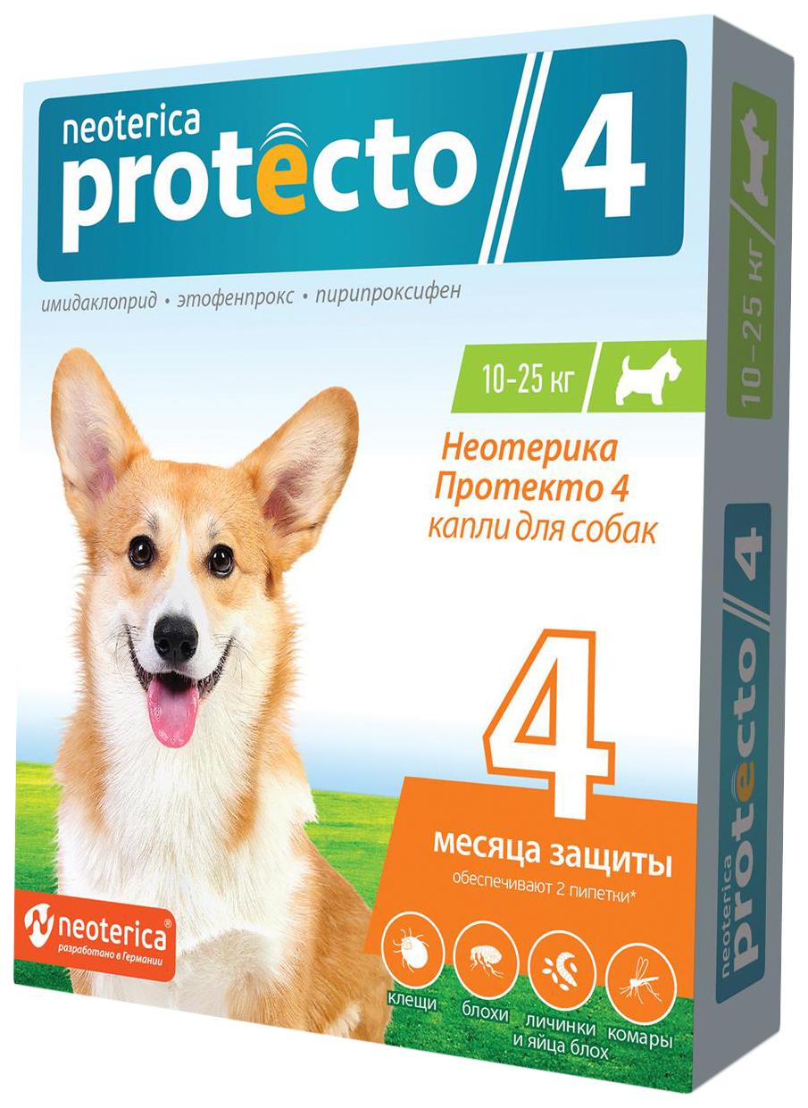 Капли для собак 10 25кг против блох,
