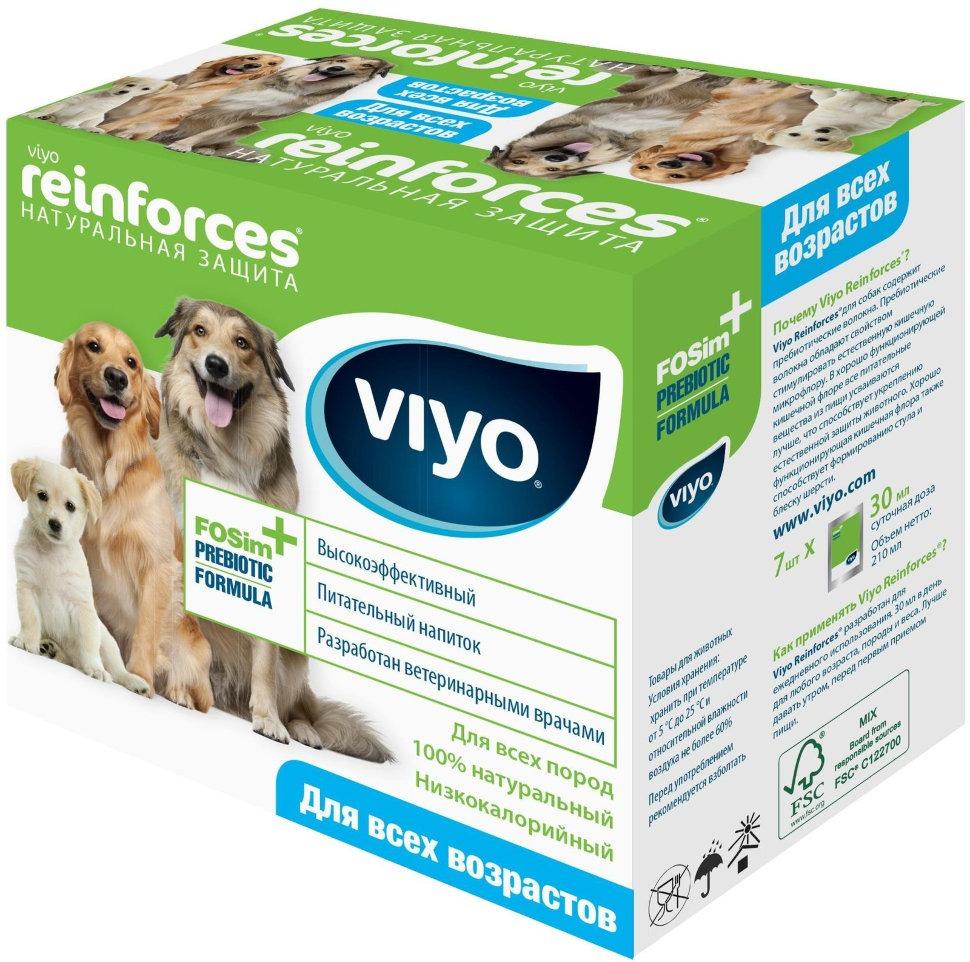 Напиток пребиотический для собак всех возрастов Viyo