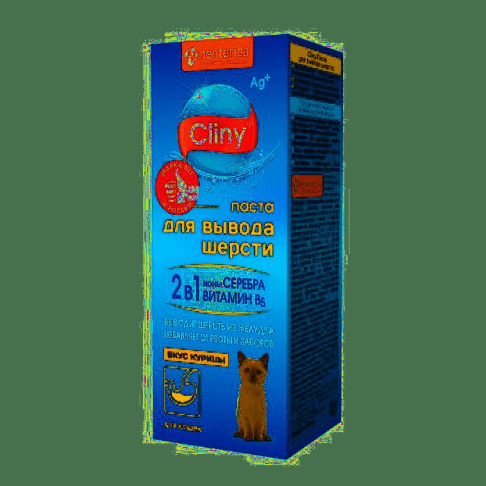 Паста для выведения шерсти для кошек