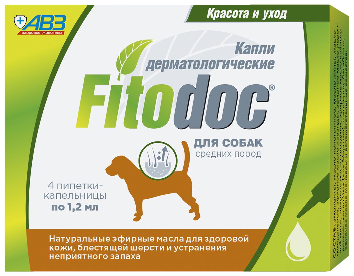 Fitodoс Капли для собак средних пород дерматологические,