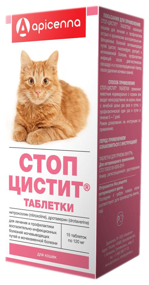 Стоп Цистит APICENNA таблетки для кошек