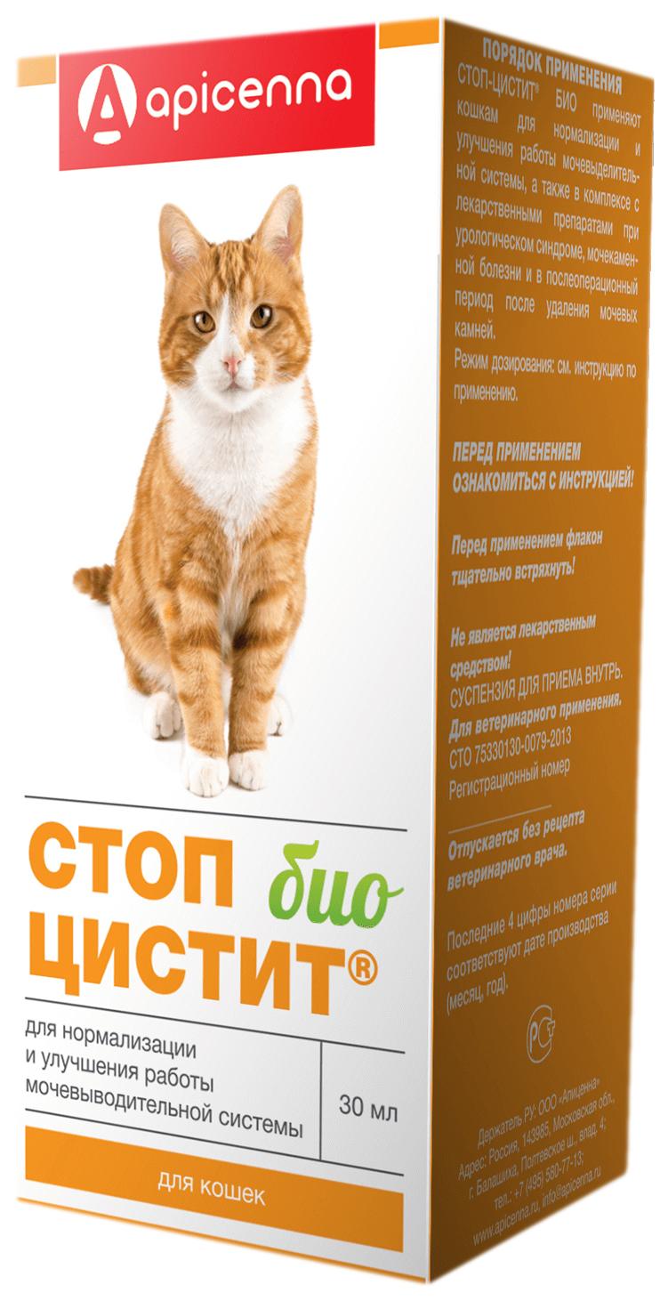 Стоп Цистит Био Суспензия для кошек APICENNA,